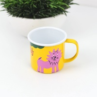 Lumela Painted Enamel Mug - Small [Colour: Yellow]