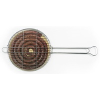 Home Leisure Round Braai Grid 41 X 32cm