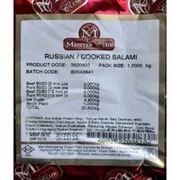 Meister Club Russian Cooked Salami 1.2kg