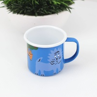 Lumela Enamel Mug Medium [Colour: Blue]